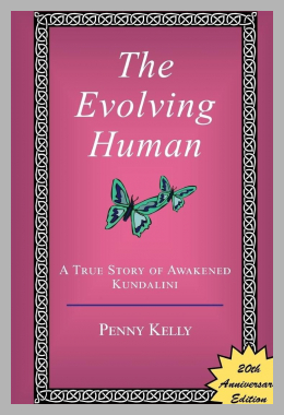 The Evolving Human (Paperback)<br> Barry Eaton<br><span style='text-align: center;'>$21.95 walmart.com</span>