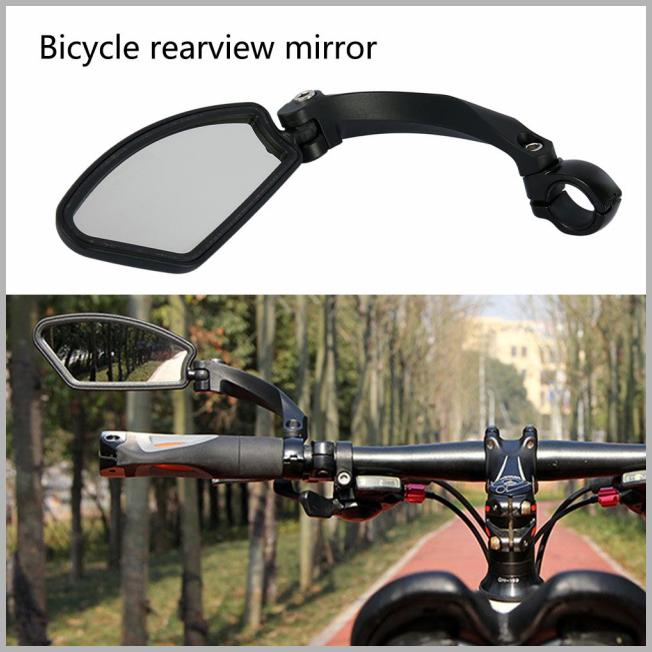 HOTBEST Bicycle Bike Cycle Handlebar Left/Right Rear View Rearview Mirror Rectangle Back - Walmart.com Price Integrity Rank ( 0 )